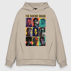 Толстовка оверсайз мужская The Suicide Squad цвета миндальный — фото 1