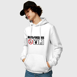 Толстовка-худи хлопковая мужская Мальчишник значки цвета белый — фото 2