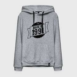 Мужская толстовка-худи Made in 1991