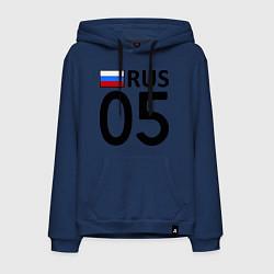 Толстовка-худи хлопковая мужская RUS 05 цвета тёмно-синий — фото 1