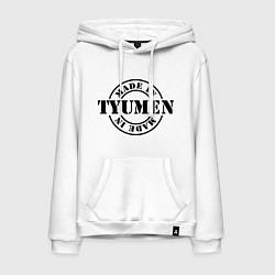 Толстовка-худи хлопковая мужская Made in Tyumen цвета белый — фото 1