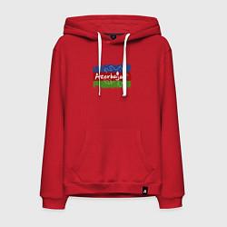 Толстовка-худи хлопковая мужская Азербайджан цвета красный — фото 1