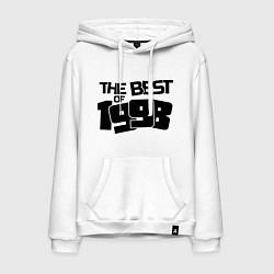 Толстовка-худи хлопковая мужская The best of 1998 цвета белый — фото 1