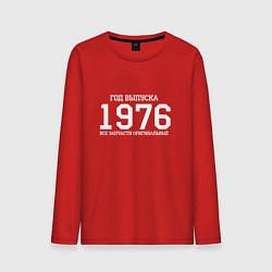Лонгслив хлопковый мужской Год выпуска 1976 цвета красный — фото 1