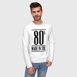 Лонгслив хлопковый мужской Made in the 80s цвета белый — фото 2