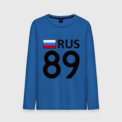Лонгслив хлопковый мужской RUS 89 цвета синий — фото 1