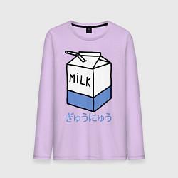 Лонгслив хлопковый мужской White Milk цвета лаванда — фото 1