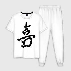 Пижама хлопковая мужская Счастье цвета белый — фото 1