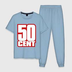 Пижама хлопковая мужская 50 cent цвета мягкое небо — фото 1