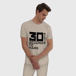 Пижама хлопковая мужская 30 Seconds To Mars цвета миндальный — фото 2