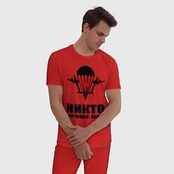 Пижама хлопковая мужская Никто кроме нас цвета красный — фото 2