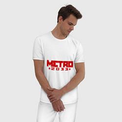 Пижама хлопковая мужская Metro 2033 цвета белый — фото 2