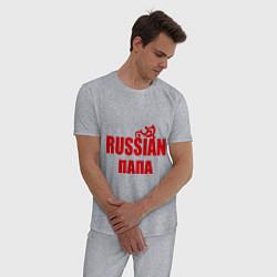 Пижама хлопковая мужская Russian папа цвета меланж — фото 2