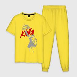 Пижама хлопковая мужская Майкл Джексон - Long live the King цвета желтый — фото 1