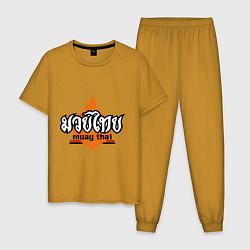 Пижама хлопковая мужская Muay Thai цвета горчичный — фото 1