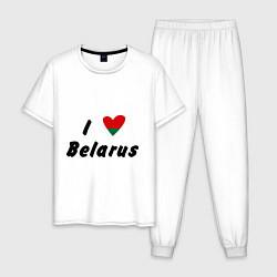 Пижама хлопковая мужская I love Belarus цвета белый — фото 1