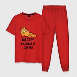 Пижама хлопковая мужская Гарфилд: диванный мастер цвета красный — фото 1