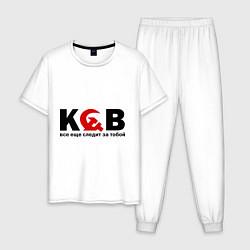 Пижама хлопковая мужская КГБ — все еще следит цвета белый — фото 1
