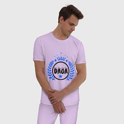 Пижама хлопковая мужская Daga цвета лаванда — фото 2