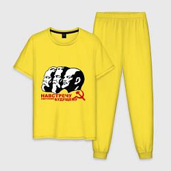 Пижама хлопковая мужская Навстречу будущему СССР цвета желтый — фото 1