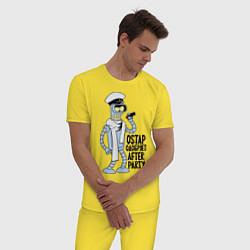 Пижама хлопковая мужская Ostap одобряет after party цвета желтый — фото 2