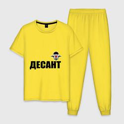 Пижама хлопковая мужская Десант ВДВ цвета желтый — фото 1