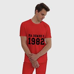 Пижама хлопковая мужская На Земле с 1982 цвета красный — фото 2