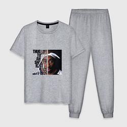 Пижама хлопковая мужская Tupac: 1971-1996 цвета меланж — фото 1
