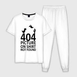 Пижама хлопковая мужская 404 цвета белый — фото 1