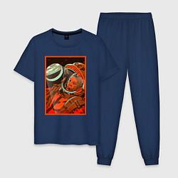 Пижама хлопковая мужская Гагарин в иллюминаторе цвета тёмно-синий — фото 1