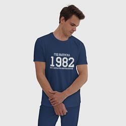 Пижама хлопковая мужская Год выпуска 1982 цвета тёмно-синий — фото 2