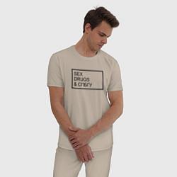 Пижама хлопковая мужская Sex, Drugs & СПБГУ цвета миндальный — фото 2