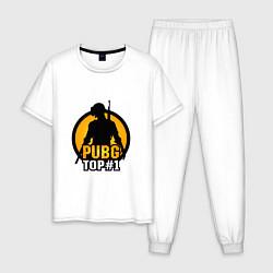 Пижама хлопковая мужская PUBG Top 1 цвета белый — фото 1