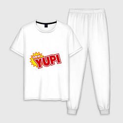Пижама хлопковая мужская Yupi цвета белый — фото 1