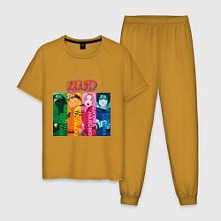 Пижама хлопковая мужская Персонажи Naruto цвета горчичный — фото 1