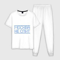 Пижама хлопковая мужская Москва не спит цвета белый — фото 1