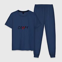 Пижама хлопковая мужская Спорт-спирт цвета тёмно-синий — фото 1