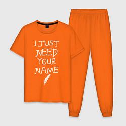 Пижама хлопковая мужская I Just Need Your Name цвета оранжевый — фото 1