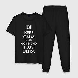 Пижама хлопковая мужская Keep Calm & Go Beyond цвета черный — фото 1
