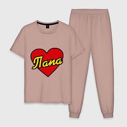 Пижама хлопковая мужская Любимый папа цвета пыльно-розовый — фото 1