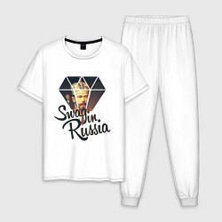 Пижама хлопковая мужская SWAG in Russia цвета белый — фото 1