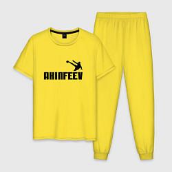 Пижама хлопковая мужская Akinfeev Style цвета желтый — фото 1