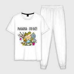 Пижама хлопковая мужская Рыбалка – это всё цвета белый — фото 1