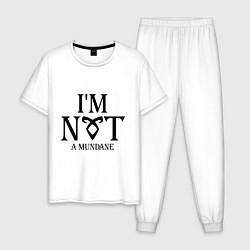 Пижама хлопковая мужская I'm not a mundane цвета белый — фото 1
