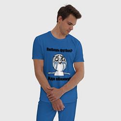 Пижама хлопковая мужская Любишь футбол – иди обниму цвета синий — фото 2