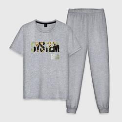 Пижама хлопковая мужская System of a Down цвета меланж — фото 1