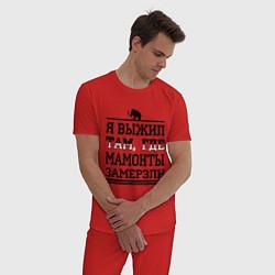 Пижама хлопковая мужская Я выжил там, где мамонты замерзли цвета красный — фото 2