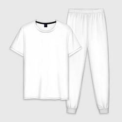 Пижама хлопковая мужская Keep Calm & Plata o Plomo цвета белый — фото 1