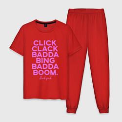 Пижама хлопковая мужская Click Clack Black Pink цвета красный — фото 1