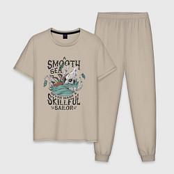 Пижама хлопковая мужская Smooth Sea цвета миндальный — фото 1